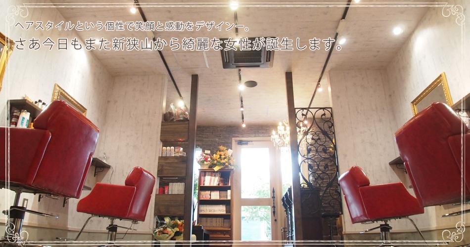新狭山,美容室